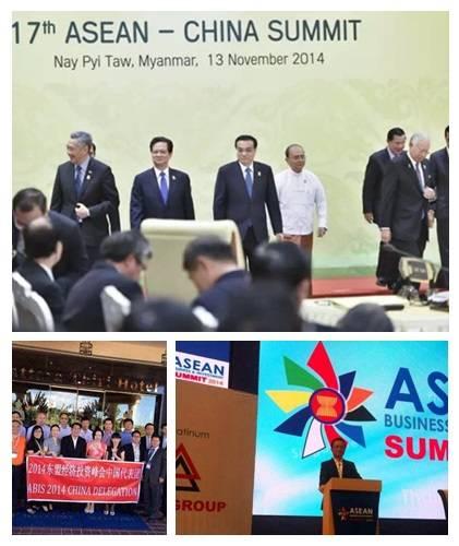 他,2014年7月随国家领导人出访巴西,出席金砖五国会议;-6.11商图片