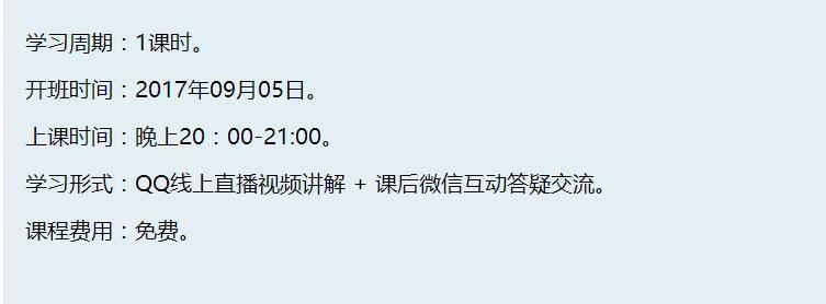 1502791500(1).jpg