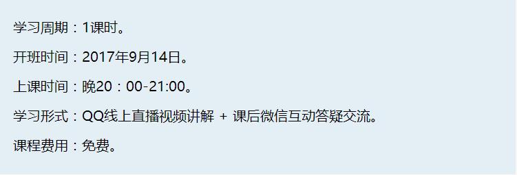 1(E`G}2[H301{Y5U[L]V3T3.png