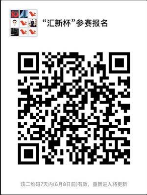 799499883972945260.jpg
