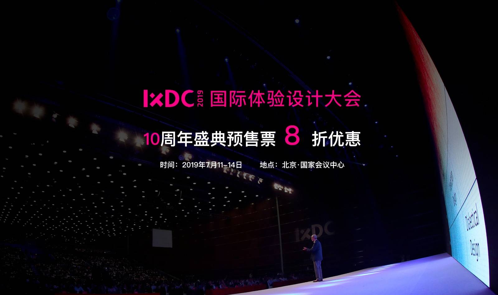 活动平台banner图 1080*640 .jpg