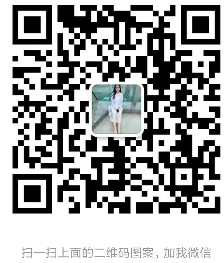 海萍微信二维码.png