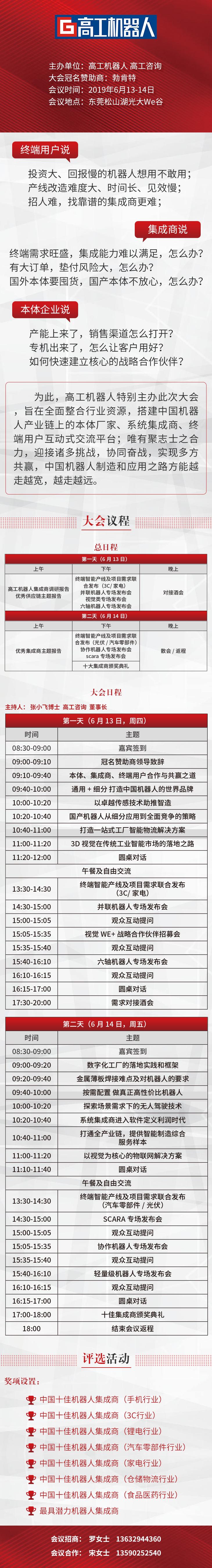 20190410图文(3).png