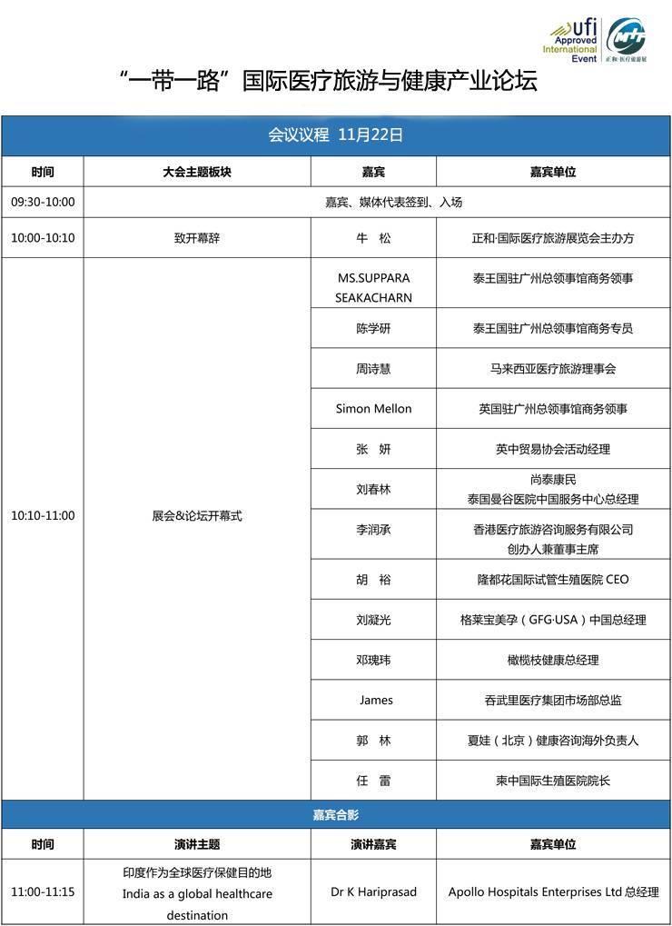 会议1-北京.jpg