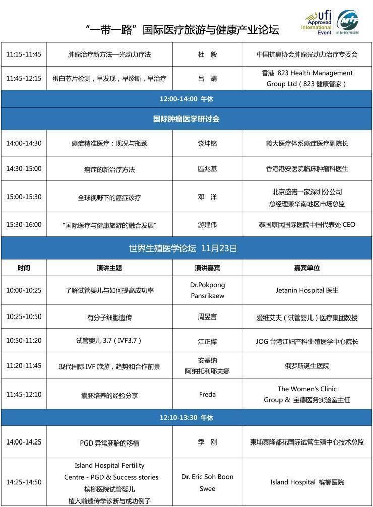 会议2-北京.jpg