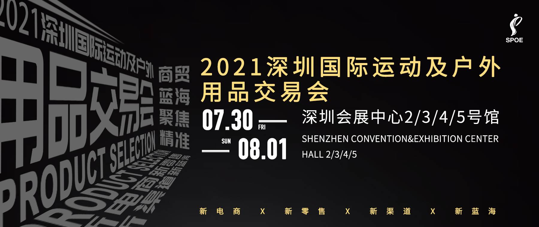 banner logo右.jpg